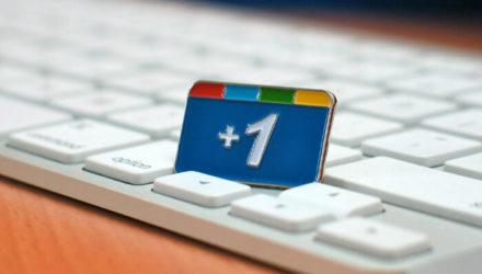 Como criar e vincular uma página de Google Plus em 3 passos
